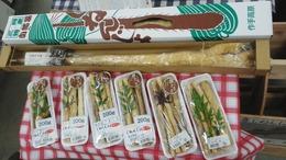 自然薯販売1