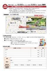 H26農業体験-002