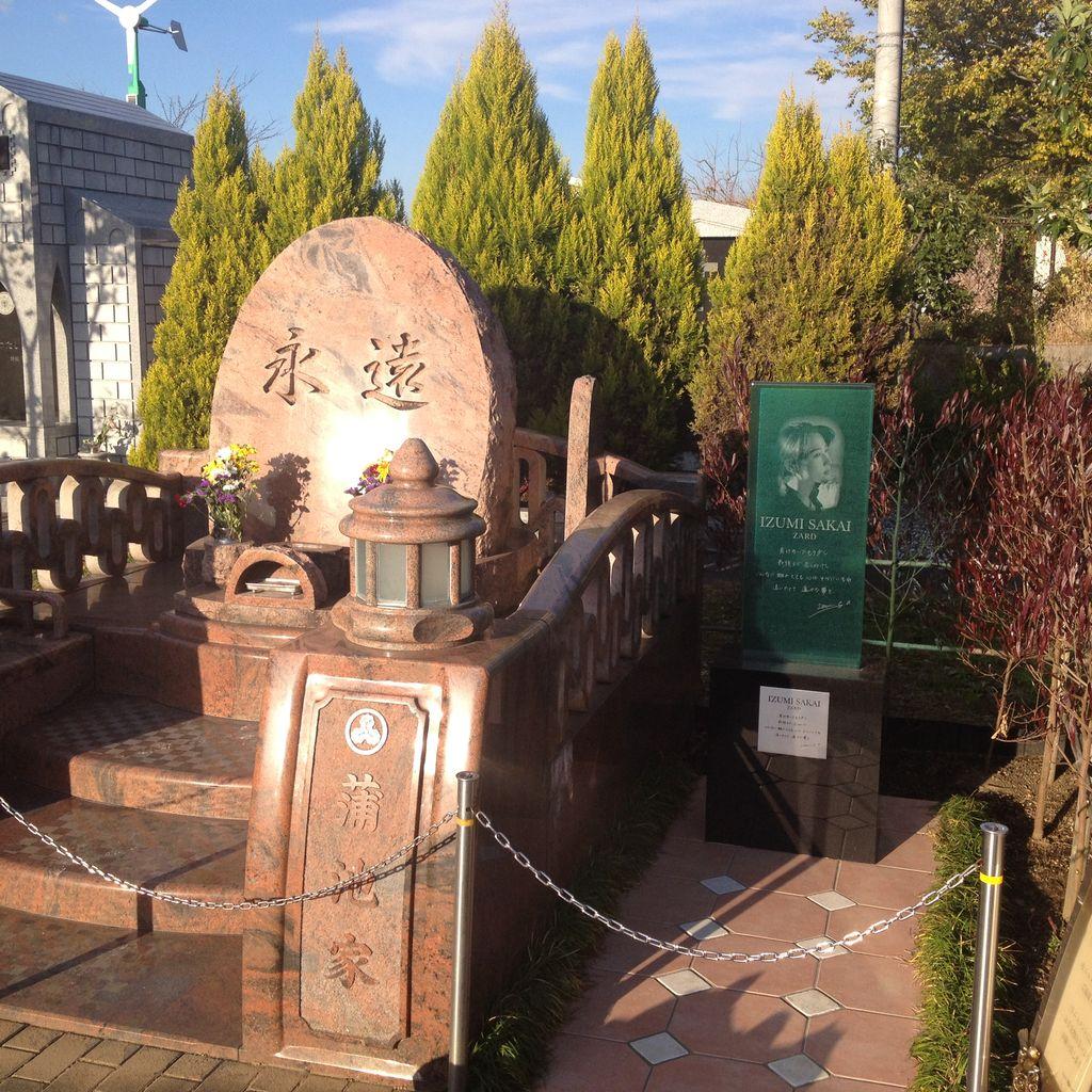 坂井 泉水 墓 青山 霊園