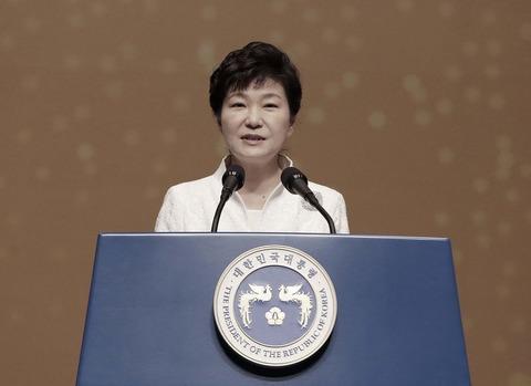 president-Park
