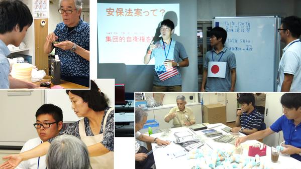 2015  社会体験研修