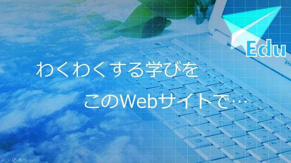 サイト紹介 ブログ