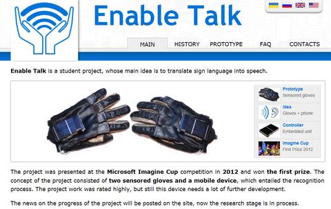 Enable Talk01