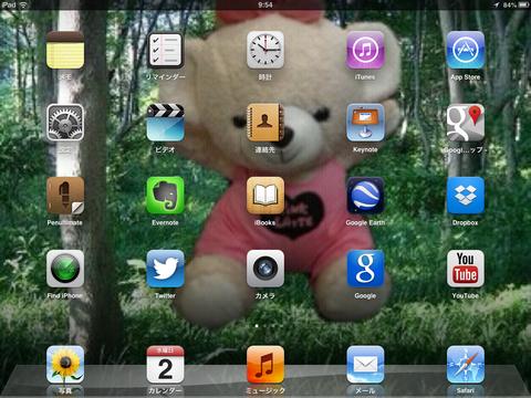 iPad画面03