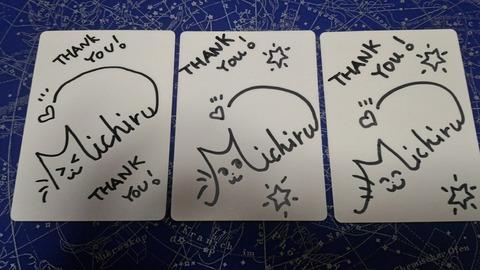 カードthank you
