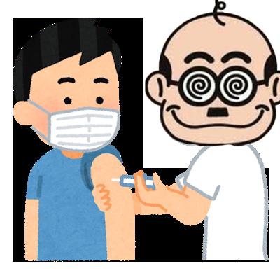 ワクチン接種A