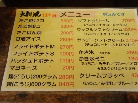 04-sp-PC160033
