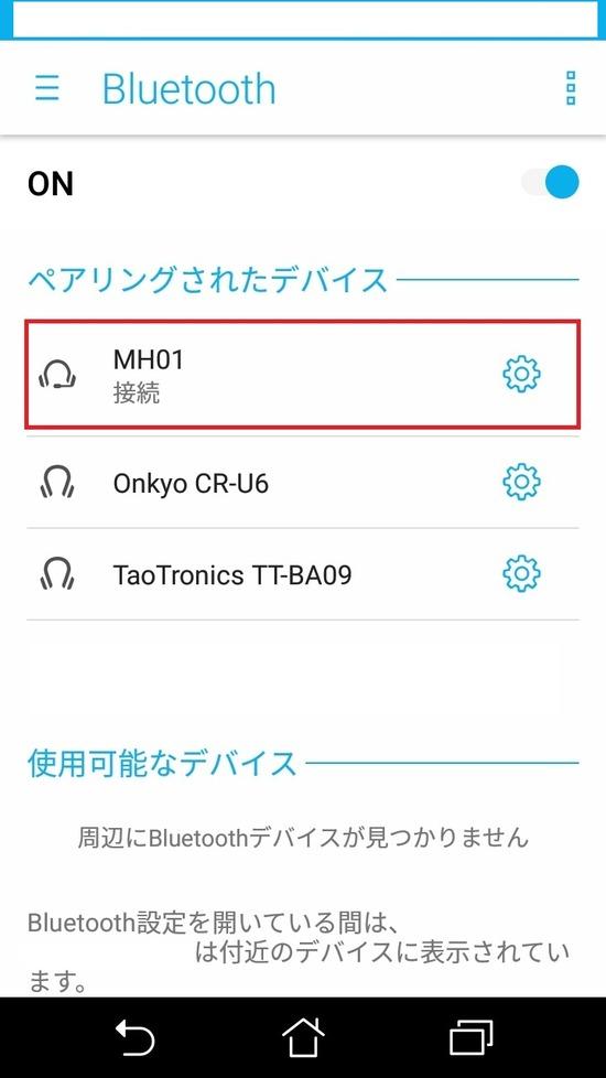 Screenshot_20201227-142250
