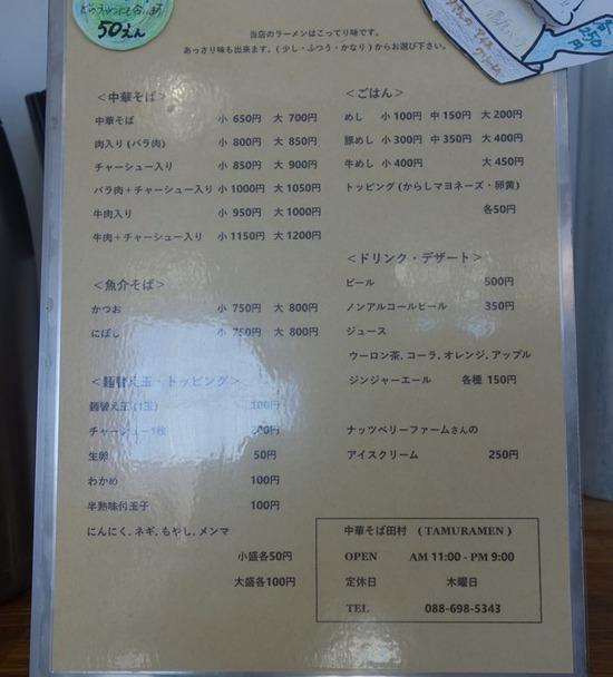 07sp-DSC08830