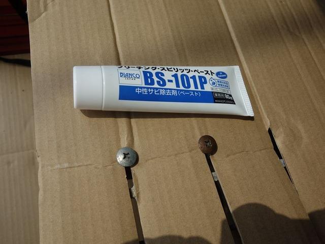 sp-DSC07395