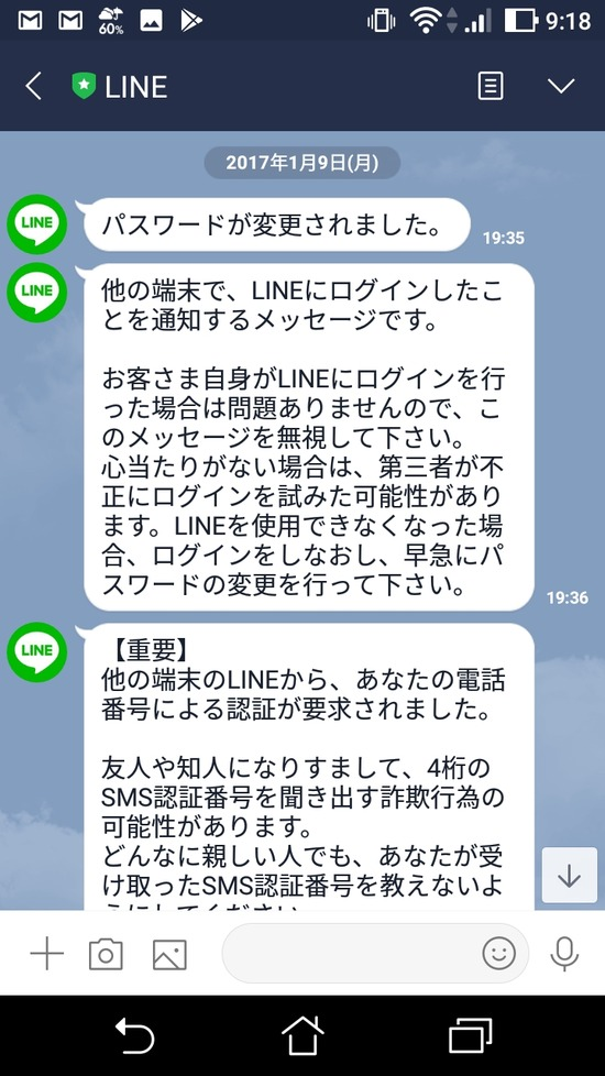 Screenshot_20191019-091831