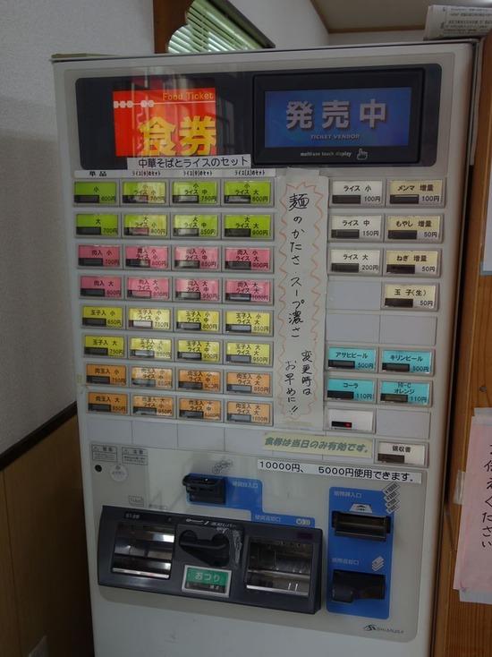 04s-DSC01471