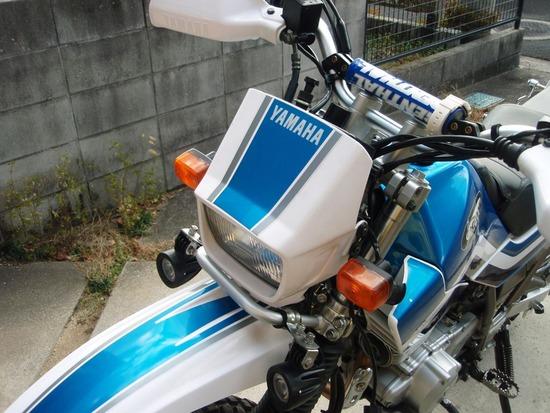 02-sp-PC150004