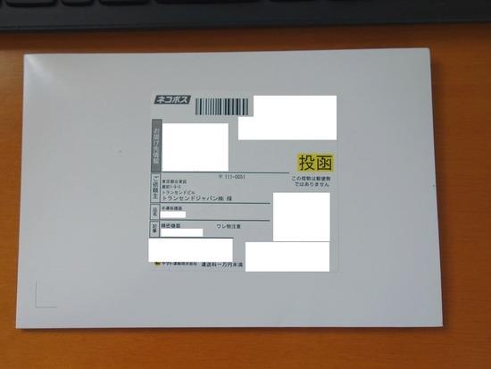 s20201215DSC04520