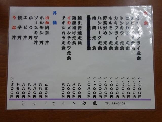 11sp-DSC06454