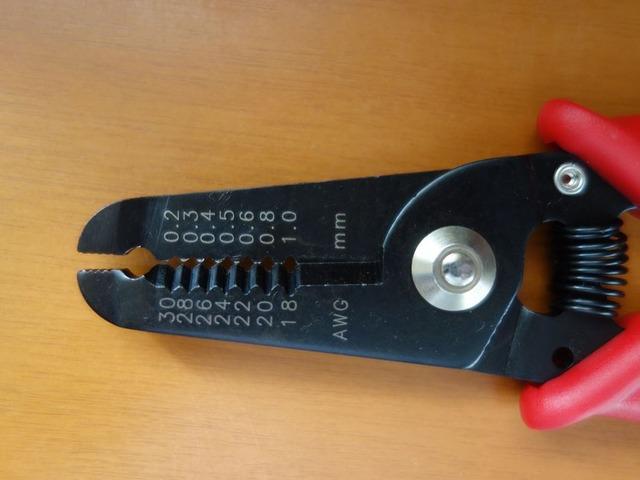 sp-DSC07409