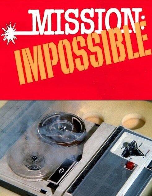 ミッションインポッシブル1