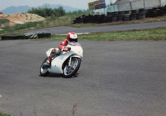 s1988rs125