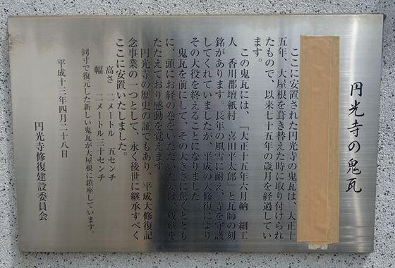a6449b10.jpg