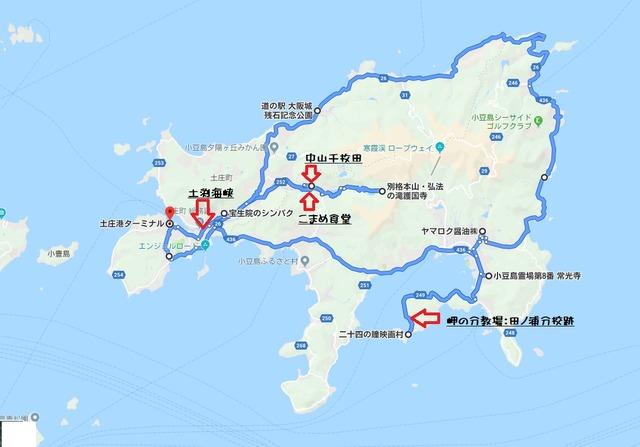 小豆島ツーリングMAP