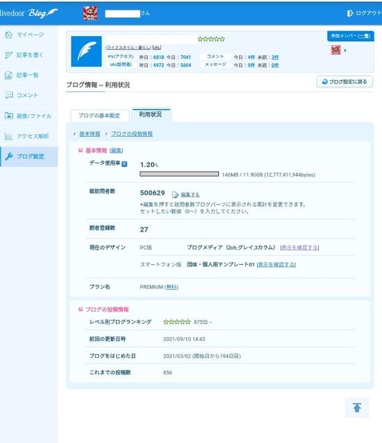 Screenshot_20210912-222617a