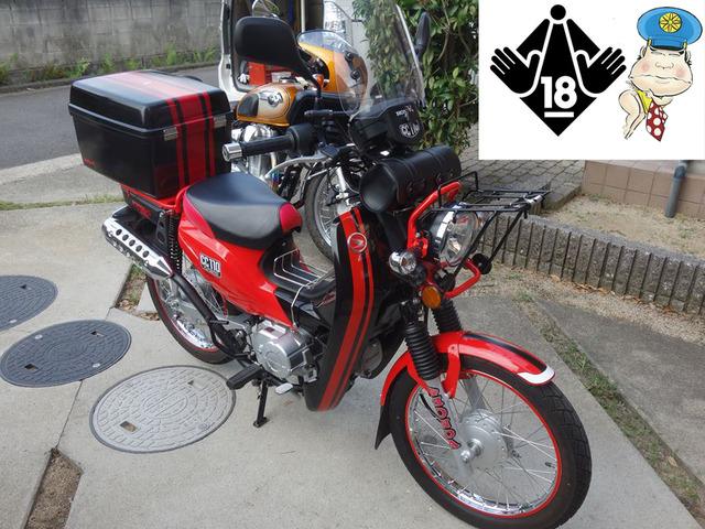 sp-DSC07559