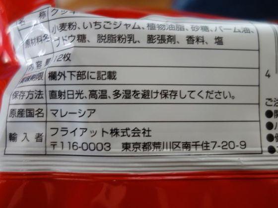 b7640e19.jpg