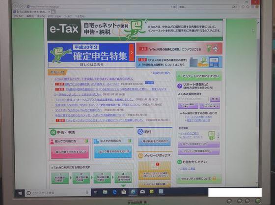 bc7f82d8.jpg