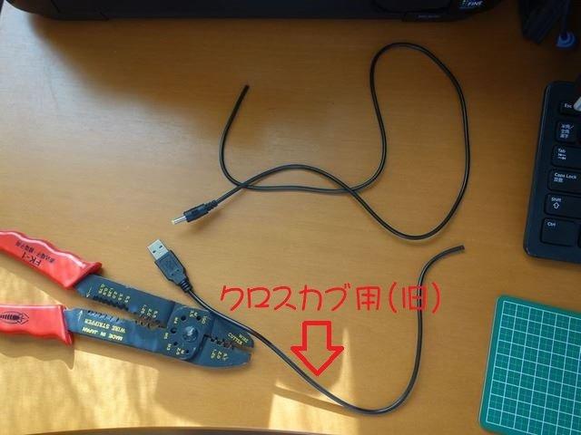 sp-DSC07168