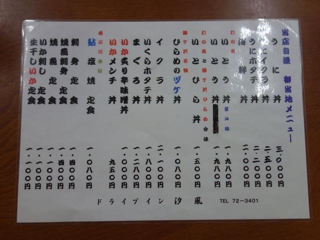 10sp-DSC06453