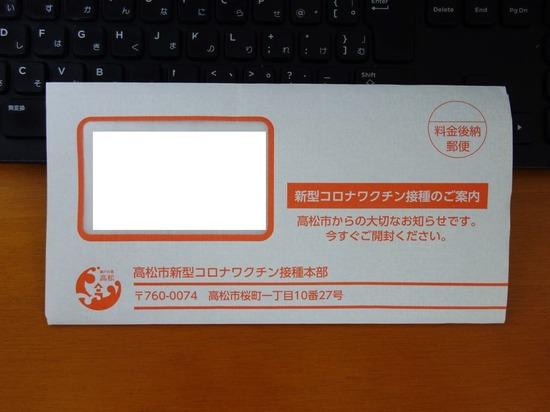 s20210716DSC05988