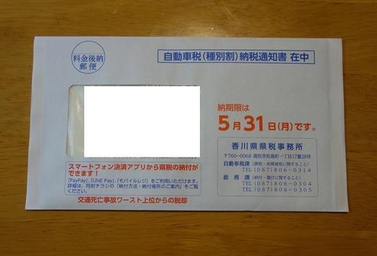s20210508DSC05385