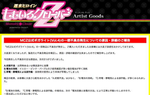 jp 2014-3-20 11 24 1