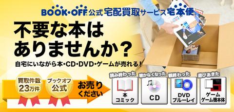 jp 2014-2-23 18 38 9