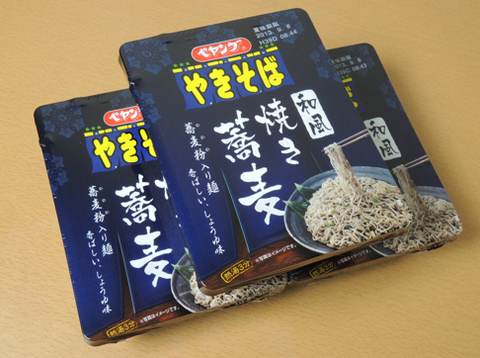 ペヤング和風焼き蕎麦