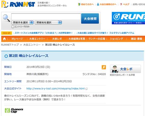 jp 2014-2-24 19 27 27