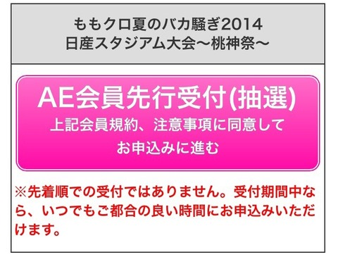 2014-05-31-13-13-35