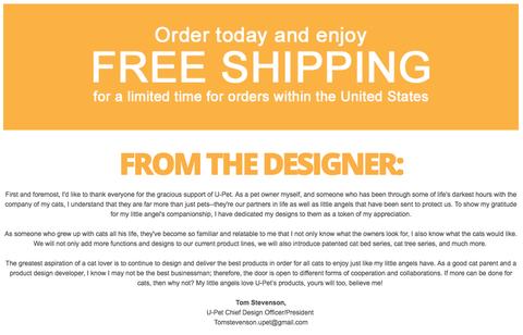 U-PET free shipping