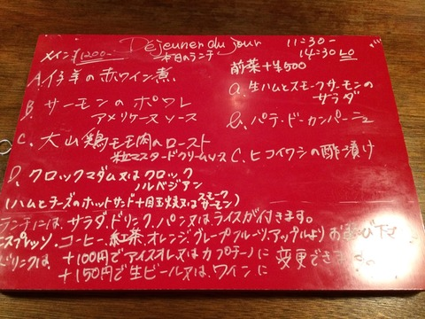 2014-03-30-13-05-26
