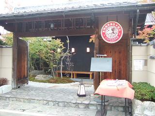 exカフェ。雰囲気よかったな〜