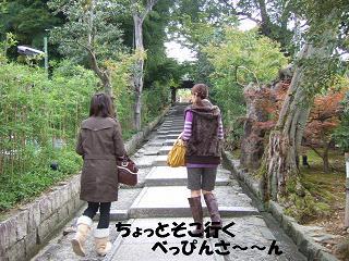 高台寺への道