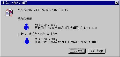 8c642e00.jpg