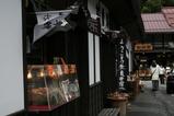 奈良井宿入り口