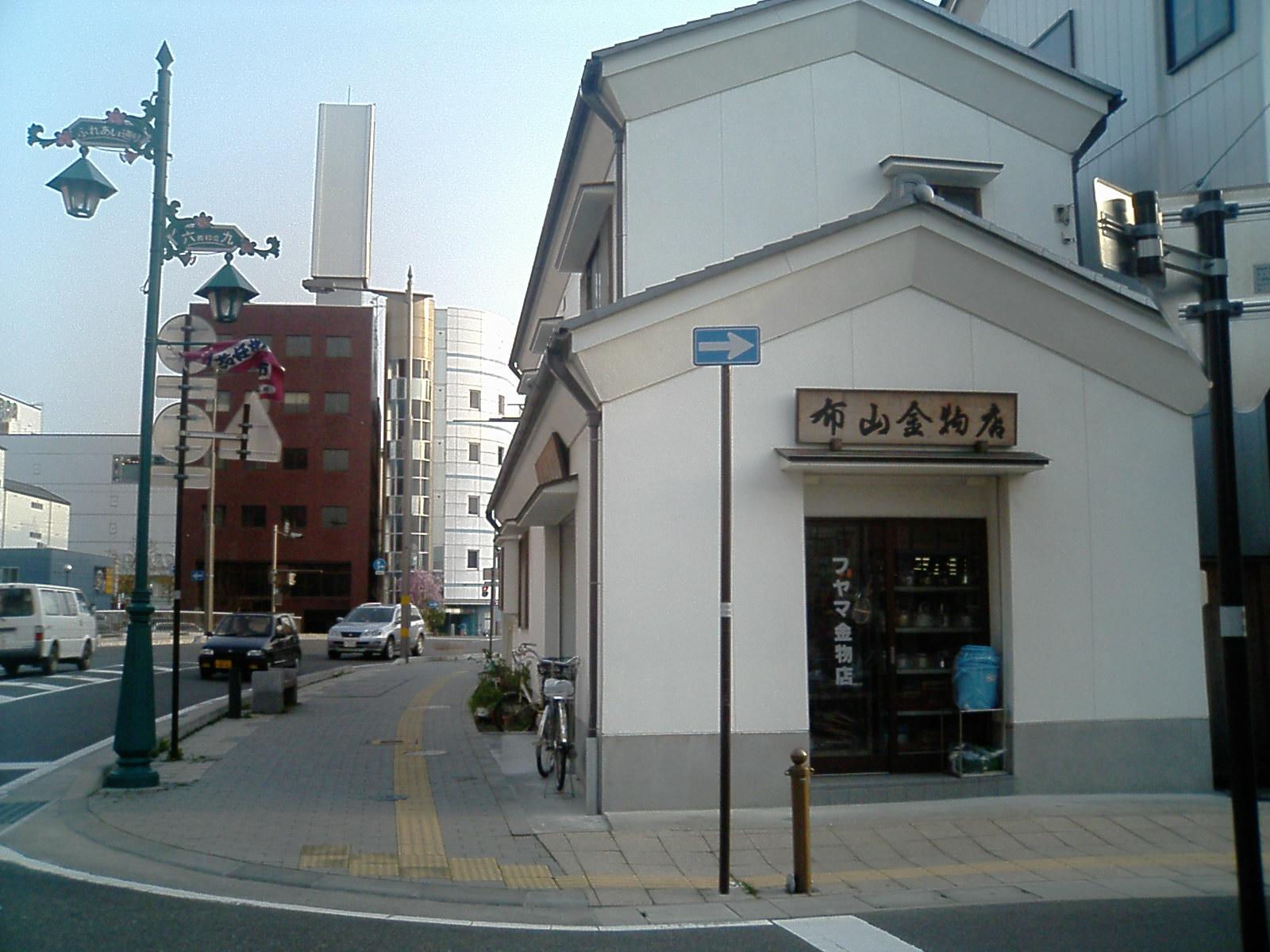 金物 店 山岳 山岳金物店 /