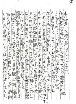 003akashi