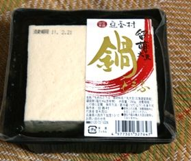 豆香村豆腐018