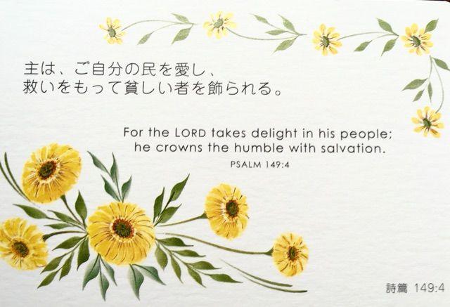 心の風景、愛の聖書、福音と癒やしと日常から。ミカエル小栗                  ミカエル小栗       Original text