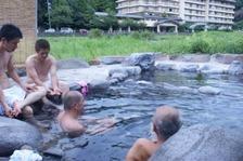 三朝温泉 河原の湯 1