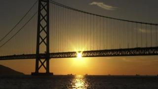 明石海峡大橋の夕陽18