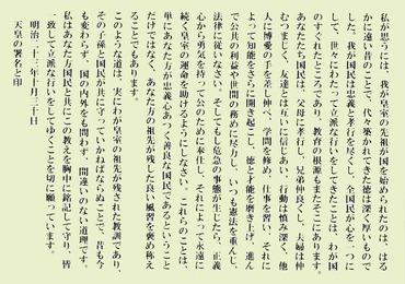 4132chokugo-gendaigo